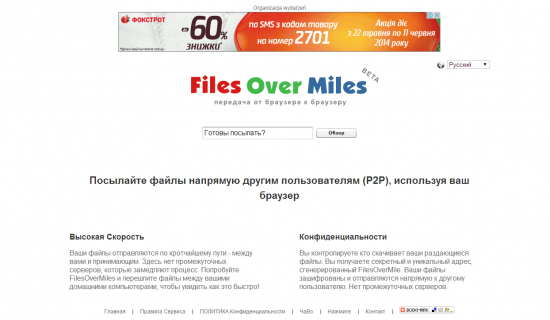 filesovermiles